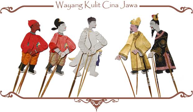 Beberapa Akulturasi Budaya Indonesia Nusantara Dan China Tionghoa